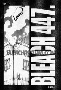 Bleach 447 - Load Th_114651841_006_122_119lo