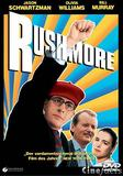 rushmore_front_cover.jpg
